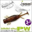 ���å����ӥӥ�굥ݥåѡ����3.3�����IseeiBibibichuPopperworm3.3inch����ե��å������Υ��Х��륢���֥�å��Х����������������ųݤ����եȥ륢�������ڥ����2�Ĥޤ�OK��
