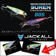 ����å���JACKALL�����80S(SUREN80S)�ե��å�������륢������ȡʳ���˥��ڥ륷���Х��ڥ����OK�ۡڣңãС�