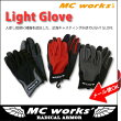 MCWORKS(���ॷ���������)LIGHTGLOVE(�饤�ȥ��?��)S����������/������/���ޥե��å����?�֥��祢&���ե��祢�᳤��ʪ�ޥҥޥ�(������)���㥹�ƥ������������ˡ������Х����ˤ⡣�ڥ����OK�ۡڣңãС�