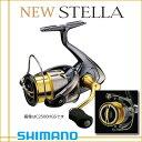 03243 シマノ NEWステラ(14ステラ) 2500HGSSHIMANO NEW STELLA (14STELLA) 2500HGSフィッシング 釣り具 スピニングリール フレッシ…