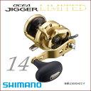 032287 シマノ 14オシアジガーリミテッド 1501HG数量限定モデル(左ハンドル)SHIMANO 14-OCEA JIGGER LIMITED 1501HG(LEFT-HANDLE)…