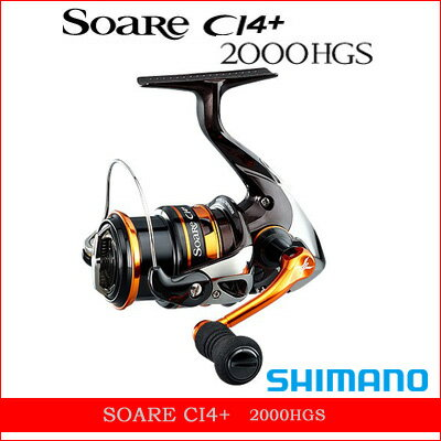 hikoboshi-fishing | rakuten global market: shimano shimano 13 sale, Fishing Reels
