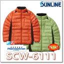 【在庫限り 半額】サンライン・ライトジャケット SCW-6111 SUNLINE Light Jacket SCW-6111 サイズ3L,4L フィッシング 釣り具 ウェア …