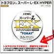���TORAY�ϥꥹ�ȥ�ե���ѡ�LEX�ϥ��ѡ�TORAYSUPERL/EXHYPER50��1.2���3������饤�������ꥰ����̡ڥ����OK�ۡڣңãС�