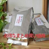 自然農法のお茶!あかね晩茶(番茶)リーフ200g(簡易パッケージ)お値打ち3個セット