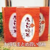 自然農法のお茶!あかね晩茶(番茶)リーフ200gお値打ち3個セット