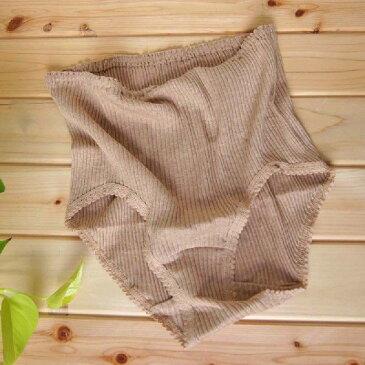 オーガニックコットン 生地 ショーツ(リブ) Lサイズ 茶綿 婦人服