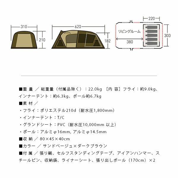 ogawa 小川キャンパル ティエラ ラルゴ ロッジドーム ドームテント 5人用 テント キャンプ レジャー 運動会 日よけ サンシェード アウトドア 野外 フェス 海 山 OGA2760