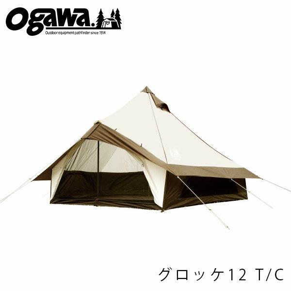 ogawa 小川キャンパル グロッケ12 T/C (5~6人用モノポール+1フレームテント) OGA2785