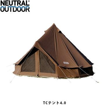 送料無料 NEUTRAL OUTDOOR ニュートラルアウトドア TCテント4.0 5人〜8人用 キャンプ アウトドア ゲル型 NT-TE21 NTTE21