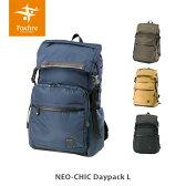 Foxfire フォックスファイヤー バッグ ユニセックス NEO-CHIC Daypack Large NEO-CHICディパックL 5321626 FOX5321626