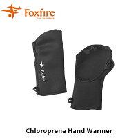 フォックスファイヤーFoxfire手甲クラブクロロプレンハンドウォーマーChloropreneHandWarmerグローブFOX5020805国内正規品