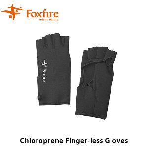 フォックスファイヤー Foxfire 手袋 クロロプレンフィンガーレスグラブ グローブ 釣り フィッシング 釣用手袋 Chloroprene Finger-less Gloves FOX5020807