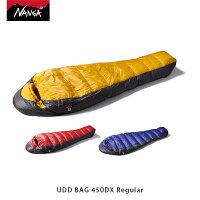 NANGA ナンガ 寝袋 UDD バッグ 450DX レギュラー UDD BAG 450DX Regular 3シーズン ダウン シュラフ マミー型 アウトドア キャンプ 登山 NAN102