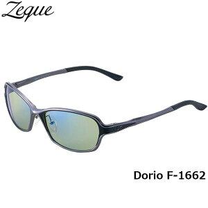 ジールオプティクス ZEAL OPTICS 偏光サングラス Dorio ドリオ F-1662 ガンメタル×ブラック イーズグリーン×ブルーミラー グレンフィールド GLE4580274166795 釣り フィッシング アウトドア メンズ レディース 偏光グラス 偏光レンズ