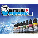 【Hilax】VAPE 電子タバコ電子タバコ リキッド SNOW FREAKS 20ml (スノーフリークス)選べる10種類【メール便選択で送料無料】