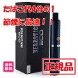 VAPE 電子タバコ/葉タバコ専用 CigGo HERBSTICK ECO VAPORIZER (ハーブスティック エコ ヴェポライザー)選べるカラー5色