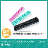 VAPE電子タバコマルチファンクショナル・ディスプレイ・スタンド選べる3色