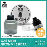 【Hilax】VAPE電子タバコGASModsNIXONV1.5RDTA(ガスモッズニクソンアールディティエーアールディティエー)【22mm】選べるカラー2色