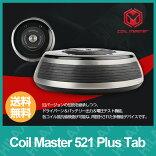 【Hilax】VAPE電子タバコcoilmaster521plusTab(コイルマスター521プラスタブ)Ωメーターオームメーター