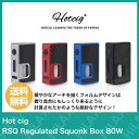 imgrc0069085611 - 【レビュー】RSQ 80W BF MOD / Hotcig × RigMod テクニカルスコンクMOD!スコンカーの決定版
