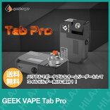 【Hilax】VAPE電子タバコGEEKVAPE521TabProMod(ギークベイプ521タブプロモッド)
