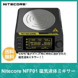 【Hilax】VAPE電子タバコNITECORENFF01(ナイトコアエヌエフエフ01)リキッドミキサー