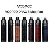【送料無料】VOOPOODRAGSModPodブープードラッグエスモッドポッド60W2500mAhバッテリ−内蔵大容量RBA電子タバコVAPEvapeベイプ本体MODPODpod型爆煙Hilax