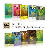 シーシャフレーバーニコチンフリーSOEXノンニコチンshisha炭加熱式シーシャフレーバー選べる10種類水タバコ水たばこ水煙草タバコHilax