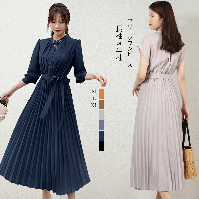 レディースファッション, ワンピース P103380 2TYPE