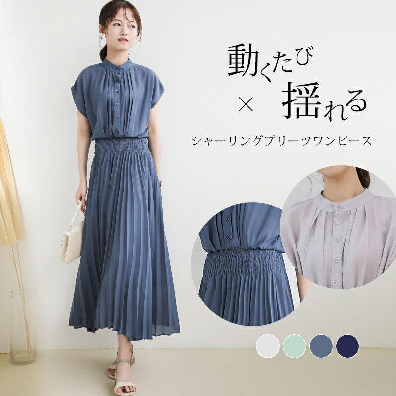 レディースファッション, ワンピース P52280