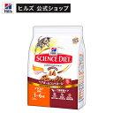 サイエンス・ダイエットヘアボールコントロール アダルト チキン 成猫用(2.8kg)【サイエンスダイエット】