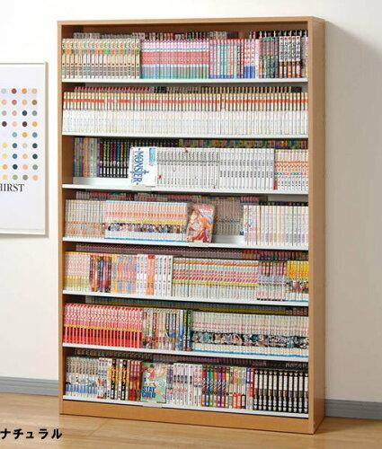 【最大1078冊!】段違い収納コミック本棚::画像2