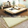 送料無料・高級和紙畳のローベッド兼リビングスペースS(ヘッド付)ベッド ベット