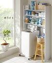 洗濯機ラックランドリーラック冷蔵庫ラック伸縮式