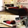 日本製フラップテーブルベッド◇シングル:ポケットコイルマット付::照明・コンセント・引出:送料無料ベッド ベット