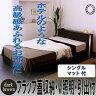 日本製◇ダブル照明xコンセントx引出ベッド:シングル:マット付::送料無料ベッド ベット