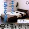 日本製◇ダブル照明xコンセントx引出ベッド:シングル:ポケットコイルマット付::送料無料ベッド ベット