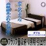 日本製◇ダブル照明xコンセントx引出ベッド:ダブル:ポケットコイルマット付::送料無料ベッド ベット