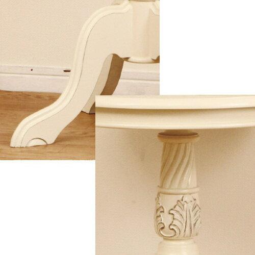 クラシック・コモ◇手彫り仕上げレザー調ラウンドテーブルホワイト::画像3