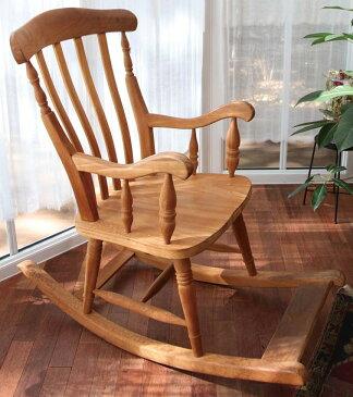 本格的ロッキングチェアー天然木チーク材無塗装完成品