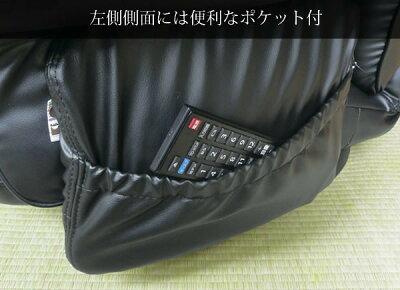 日本製ハイバックレザー座いす回転式