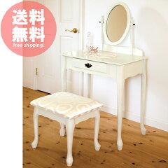クラシック・ドレッサー*エレガントな猫脚*ホワイト