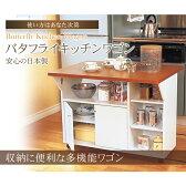 キッチンワゴン お値打ち便利☆バタフライキッチンワゴン:日本製 アイランドカウンター