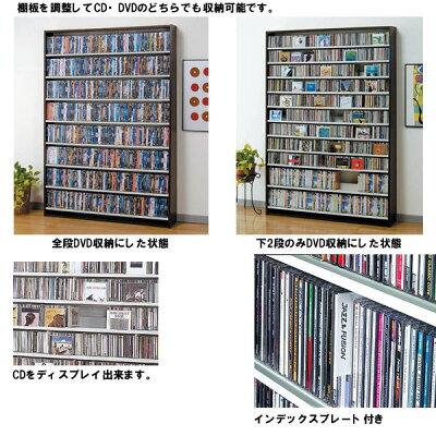 【コレクター用】1668枚収納CDストッカー(DVD対応):トールタイプXL::画像2