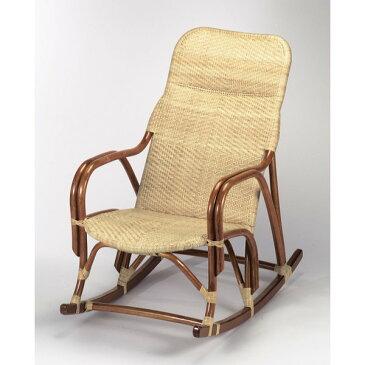 くつろぎラタン◇ロッキングチェアー::籐 アジアン チェアー 送料無料民芸和家具