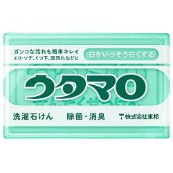 野球/ソフトボール メンテナンス用品ウタマロ石けん ウタマロUTAMARO2 bb