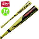 野球 バット 少年軟式 ハイパーマッハ3ミドル ジュニア ローリングス 高反発 高機能 BJ9HYMA3 bb