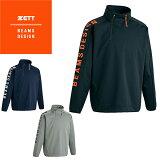ZETT BEAMS DESIGN ゼット ビームス デザイン  野球 ウインドブレーカージャケットBEAMS スタンドハーフジップJK BOS757SZ bb