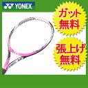 【沖縄県内(離島含)3,240円以上購入で送料無料】ヨネックス YONEX 硬式テニスラケット 未張り上げ EゾーンDRコンプ EZDCOPH-327